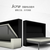K72电动动首页图_gaitubao_com_1920x960