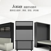 K68手动首页图_gaitubao_com_1920x960