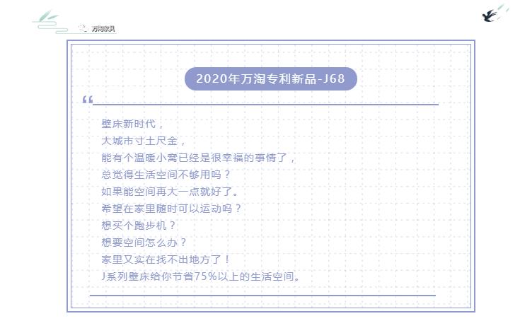 微信图片_20200512140823